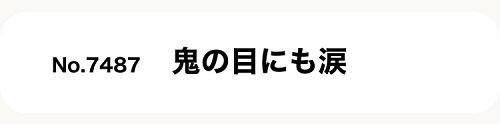0910_001.jpg