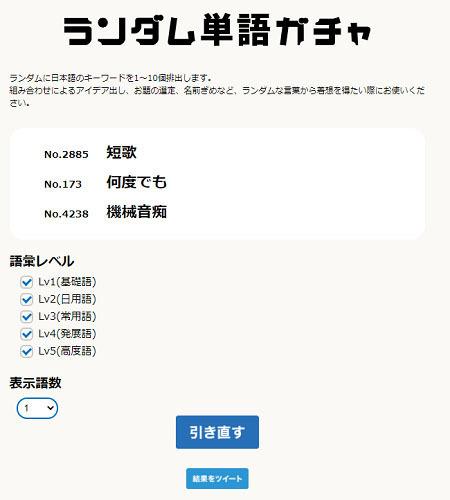 prototype_001.jpg