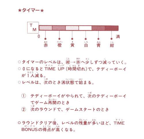 0622_09.jpg