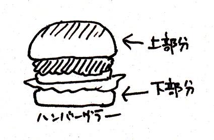 0120_11.jpg