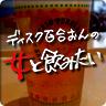 ren_ian96.jpg