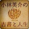 ren_kob96.jpg