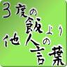 ren_qqq96.jpg