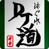 ren_dji96.jpg