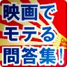 ren_ono96.jpg