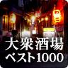 ren_par96.jpg