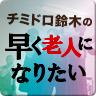 ren_suz96.jpg