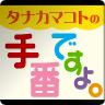 ren_tan96.jpg