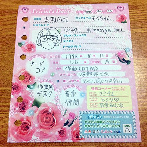 0410_09.jpg