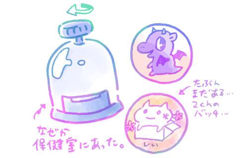 0910_006.jpg