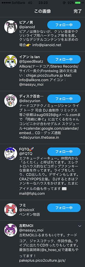 0116_007.jpg