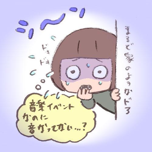 0110_002.jpg