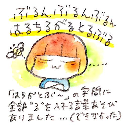 0510_002.jpg