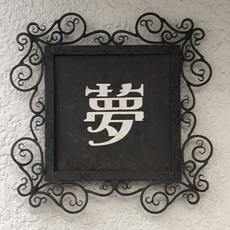 1210_001.jpg