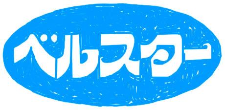 0410_007.jpg