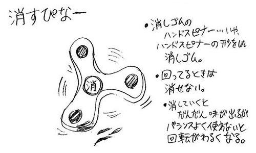 0210_006.jpg