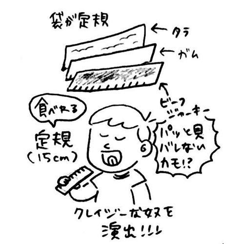 0210_008.jpg