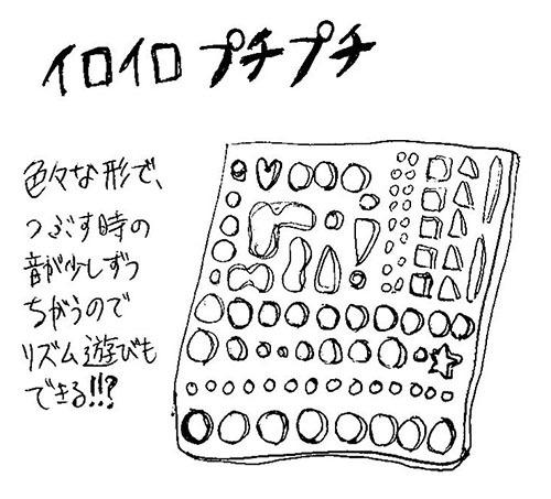 0510_001.jpg