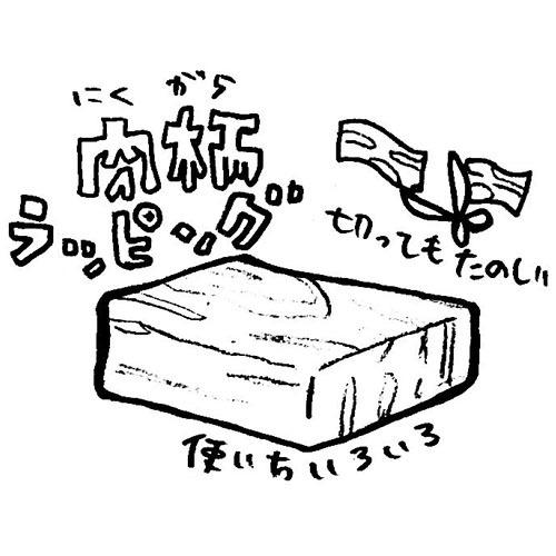 0510_006.jpg