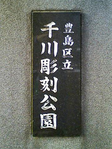 0214_01.jpg