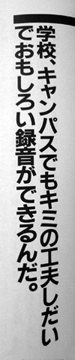 0414_15.jpg