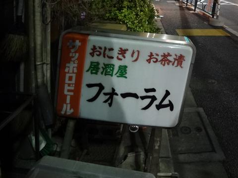 0428_10.jpg