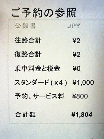 0914_01.JPG