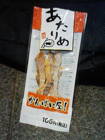 0914_04.JPG