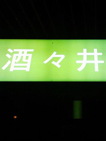 0914_05.JPG