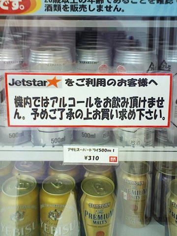 0914_08.JPG