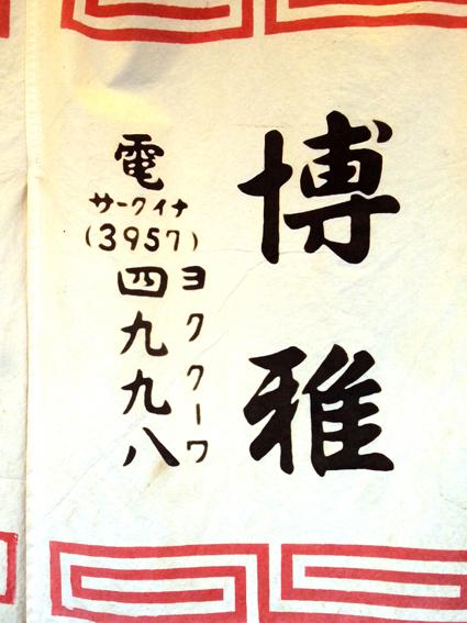 1228_04.jpg