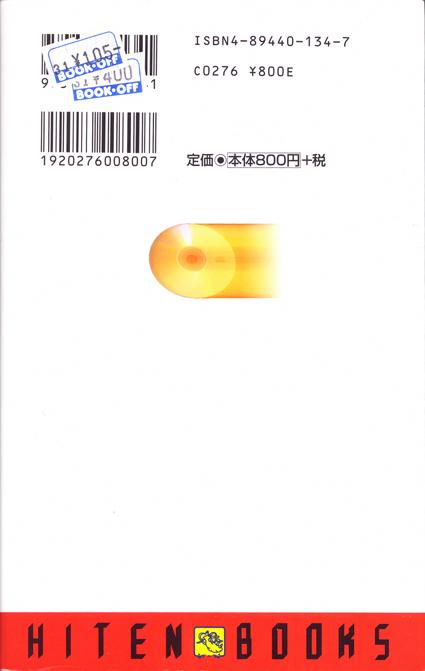 0228_02.jpg