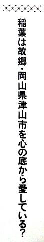 0228_03.jpg