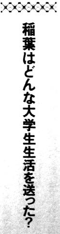 0228_04.jpg