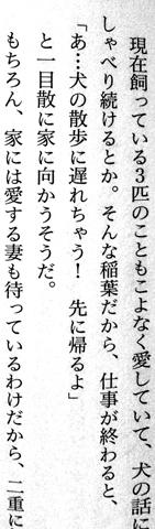 0228_09.jpg