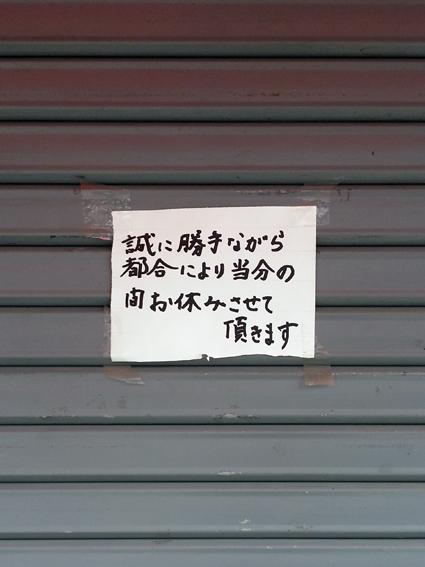 0328_24.jpg