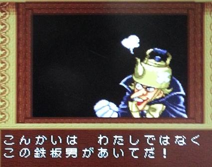 0522_05_5.jpg