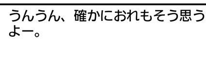 0614_16.jpg