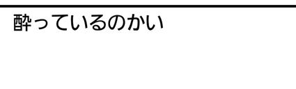 0614_19.jpg