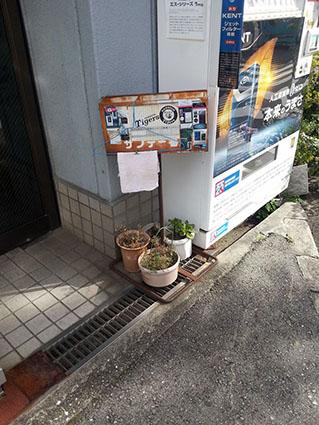 0916_058.jpg