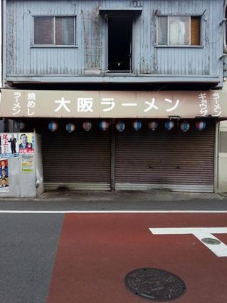 1104_26.jpg