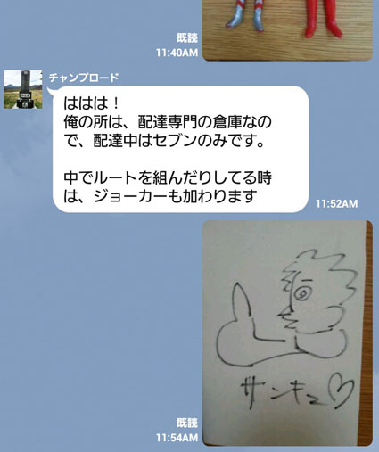 1118_16.jpg
