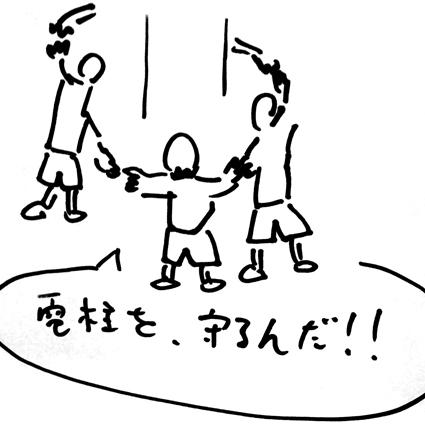 0204_03.jpg
