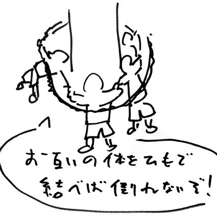 0204_09.jpg