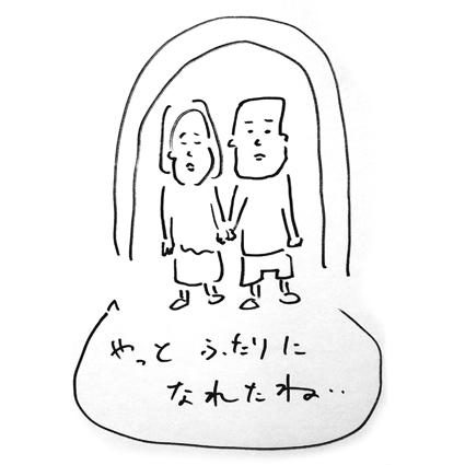 0204_18.jpg