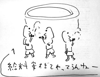 0204_25.jpg