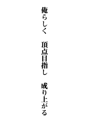1111_04.jpg