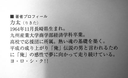 1111_05.jpg