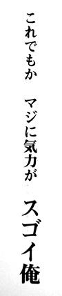 1111_15.jpg