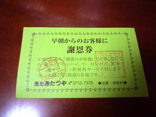 0602_09.jpg
